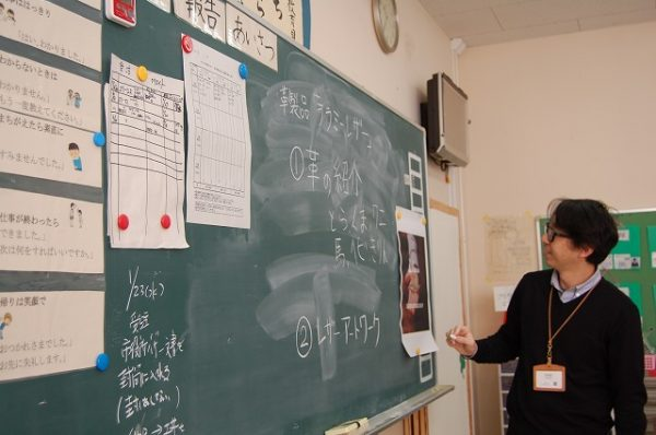本庄特別支援学校